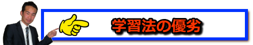 091222_chinesebanner_step7-9.png